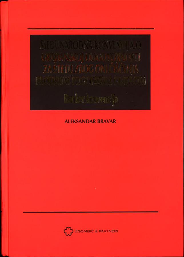 Bravar A. Medunarodna konvencija o gradanskoj odgovornosti za stetu zbog oneciscenja brodski pogonskim gorivom Bunker konvencija 1