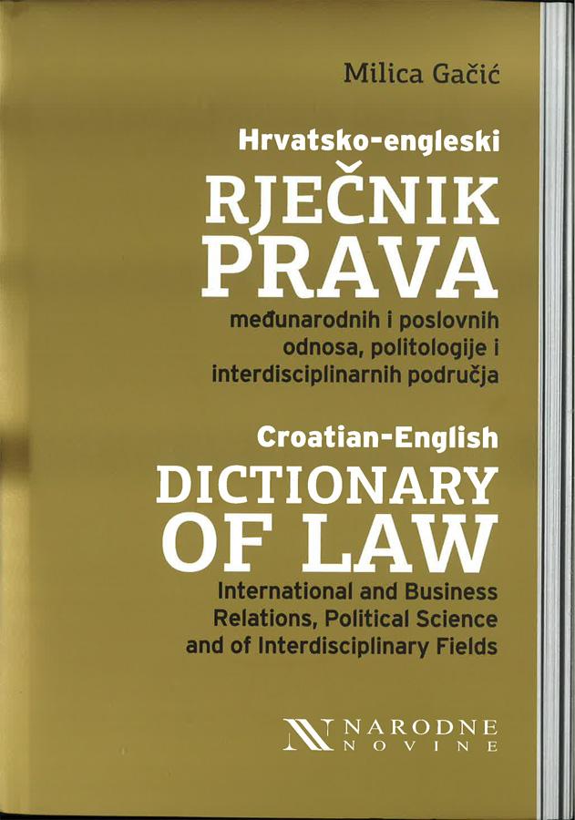 Gacic M. Hrvatsko engleski rjecnik prava 1