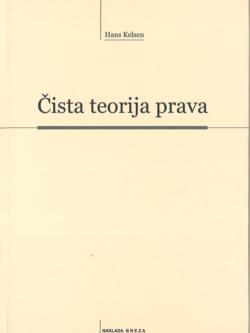 Kelsen H. Cista teorija prava 1