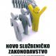 Kopric I. Novo sluzbenicko zakonodavstvo 1