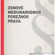 Loncaric Horvat O. Arbutina H. Osnove medunarodnog poreznog prava 1
