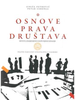 Petrovic S. Osnove prava drustava 1