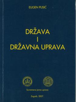 Pusic E. Drzava i drzavna uprava 1