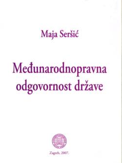 Sersic M. Medunarodnopravna odgovornost drzave 1