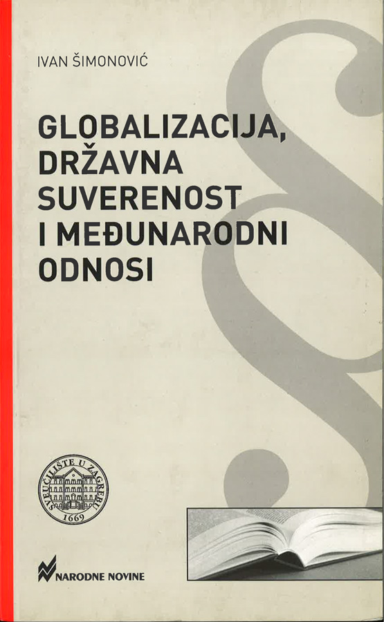 Simonovic I. Globalizacija drzavna suverenost i medunarodni odnosi 1