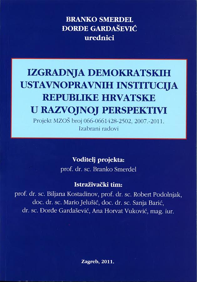 Smerdel B. Izgradnja demokratskih ustavnopravnih institucija Republike Hrvatske u razvojnoj perspektivi 1