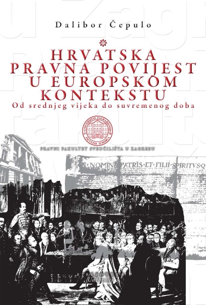 Hrvatska pravna povijest u europskom kontekstu